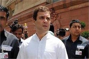 rahul gandhi to be present in bhiwandi court on june 12