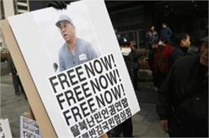 time stands still  north korea may release fast us nationals from jails