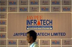 jp infratech lost rs 480 crore in fourth quarter