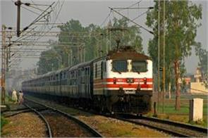 railway surprising report about theft