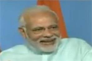 when pm laughed in woman answer
