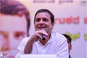 rahul gandhi narrated the story of lord buddha