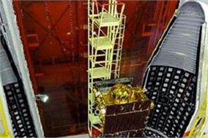 atomic clock made by isro