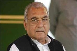 government again with players joking hooda