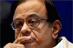chidambaram gedt relief in aircel maxis case