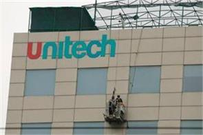 sc created committee for auction of properties of unitech