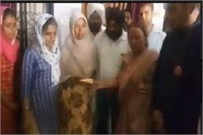 leader of opposition reached suicide farmer home