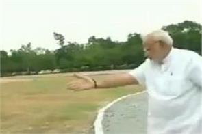 when pm showed mamta to the right path