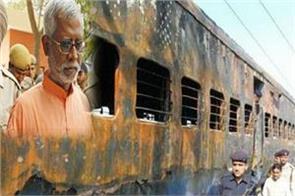 hearing on samjhauta blast case postponed