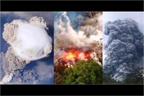 the largest volcano erupted by now sprung up to a height of 30 thousand feet