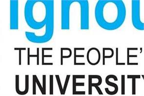 ignou to hold 18 campus placement campaign