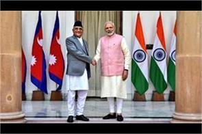 pm narendra modi describes nepal visit as  historic