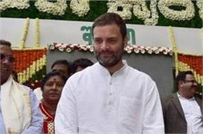 congress leaders congratulate rahul for karnataka win