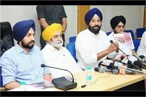 majithia and malooka commit serious charges in farmer suicide case