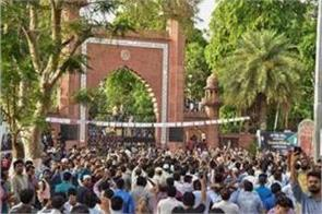 2 youths of hindu youth vigilance arrested for spreading chaos in amu