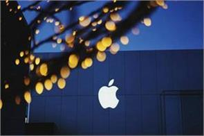 apple revenues up 61 1 billion dollar announce share buyback