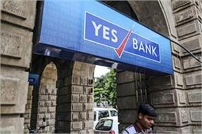 yes bank recovers 66 of original claim filed for bhushan steel