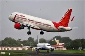 air india can be closed