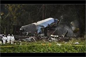 cuban incident pilot told why plane crash just a mistake was heavy