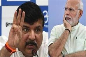 modi government fails miserably on every front aap