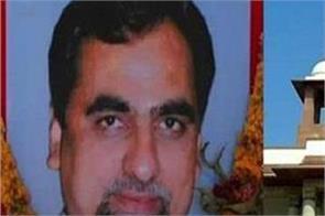 loya death case again in supreme court