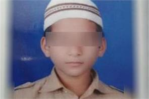 11 years student commit suicide in bhopal