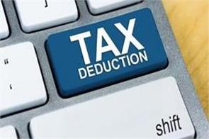 it dept cautions tds deductors against quarterly filing default