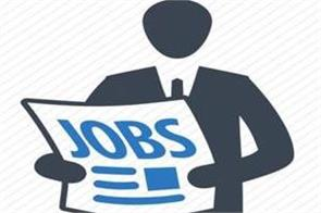 hwb  salary job candidate