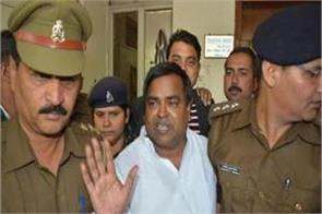 gayatri prajapati s big blow to the case hc dismisses bail plea