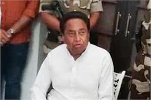 mp congress kamal nath s said modi himself is making a ruckus in parliament