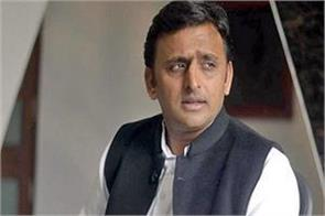 akhilesh return program canceled