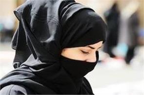 homeopathy hijab fakihah badami bombay high court