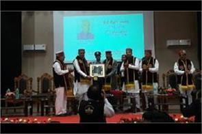 president kovind rejected honors degree of thukrai nauni university