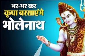 special shiv mantra on pradosh fast