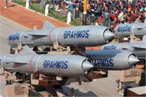 india test fires brahmos cruise missile