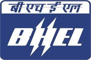 bhel profits rs 457 2 crores