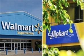 flipkart walmart deal according to the rules