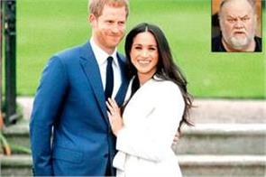 royal wedding megan s father will not join the royal wedding