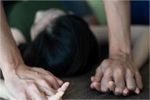 women accused of rape
