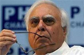 karnataka election congress ec bjp b sriramulu kapil sibal