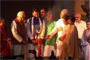 maharashtra day celebrations concluded by governor ram naik