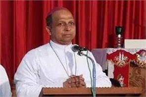 archbishop raises questions on indian political situation