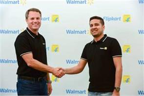 after the deal walmart made a big announcement about flipkart