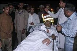 pakistan interior minister ahsan iqbal survives