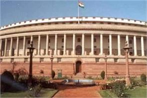 opportunity to do internship in lok sabha make such application