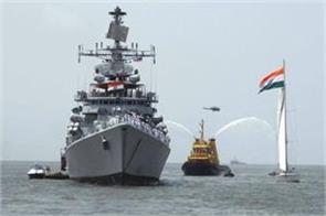 indian navy  salary candidate job