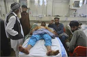 afghanistan security forces killed nine people by mistake