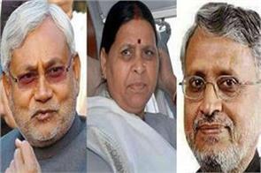 11 candidates including nitish modi and rabri will take oath today