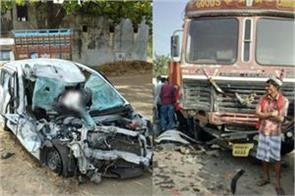 7 people died in road accident