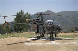 cheetah helicopter accident in jammu